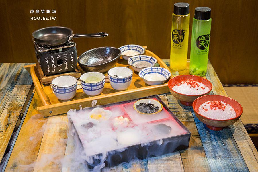 山禾堂拉麵 岡山店(高雄)夢幻日式甜點玉手箱,聚餐推薦!必嚐辣味創意拉麵