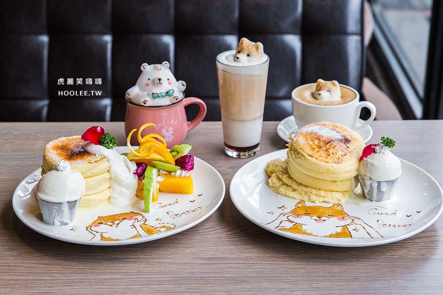 Good Partner 好夥伴咖啡 雙慈店 鳳山 高雄甜點