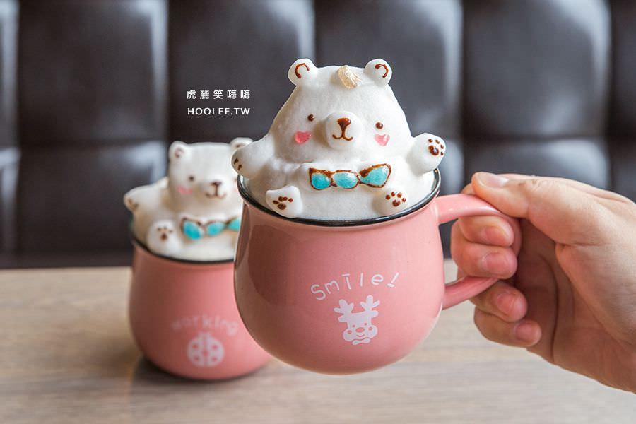 好夥伴咖啡 Good Partner 雙慈店 鳳山 拿鐵咖啡 NT$80 + ㄉㄨㄞㄉㄨㄞ熊 NT$100(限熱飲