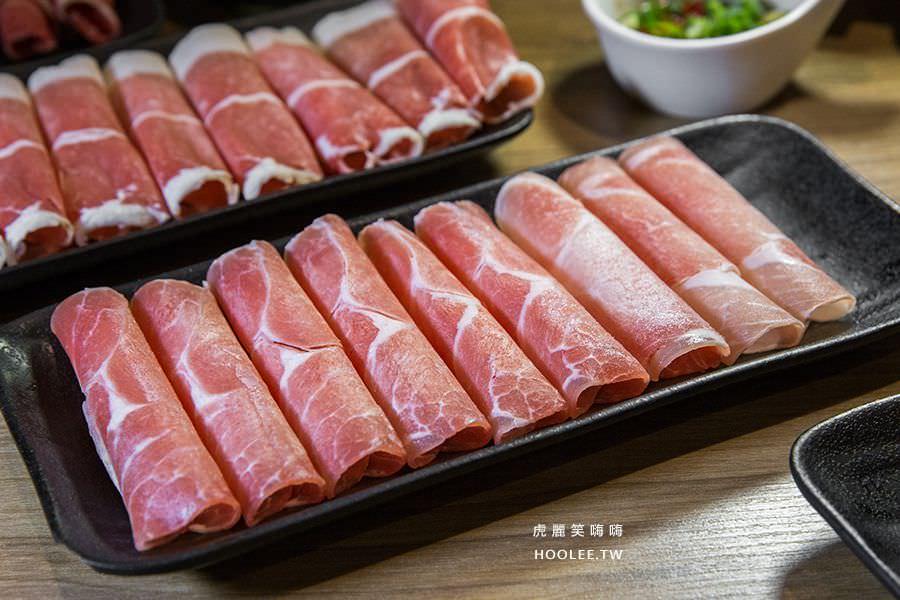 峰火鍋 高雄火鍋推薦 豬梅花 NT$60