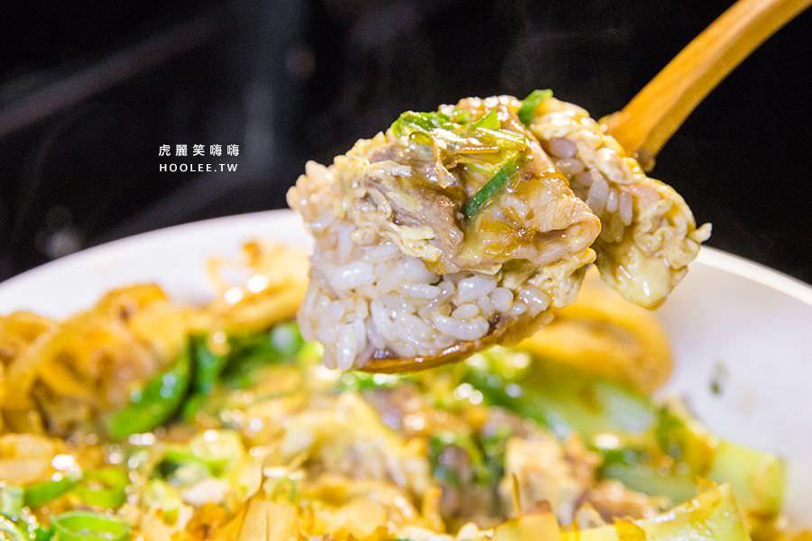 慢慢蛋 飯賣機 高雄 崛江美食推薦 跳舞親子丼系列 天篷元帥親子丼 NT$120