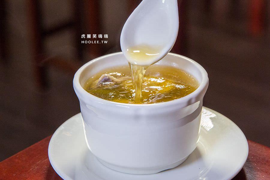 焱食府 高雄 剝皮辣椒雞 NT$65