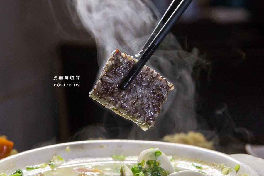 靖品食軒 高雄 個人雞湯鍋南灣香蔥雞鍋(套餐) NT$230