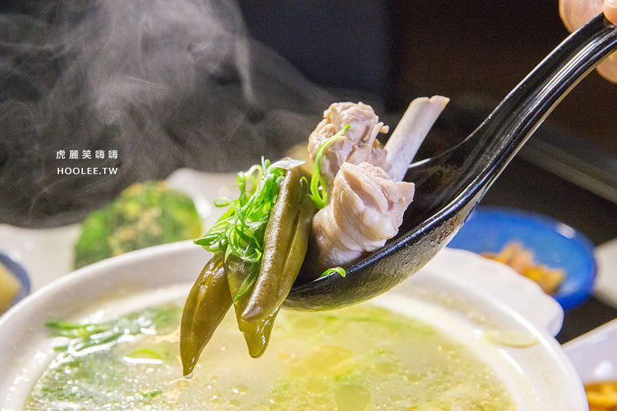 靖品食軒 高雄 個人雞湯鍋 剝皮辣椒雞鍋(A套餐) NT$200