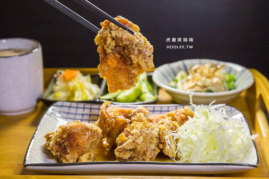 暖呼呼食堂 高雄 定食 丼飯 日式料理 推薦 雞肉唐揚定食 NT$230
