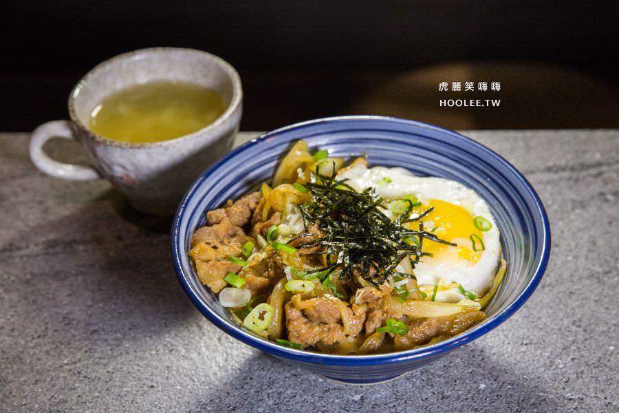 暖呼呼食堂 高雄 定食 丼飯 日式料理 推薦 薑燒豬肉丼 NT$130 附湯品