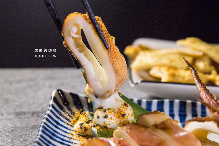 暖呼呼食堂 高雄 定食 丼飯 日式料理 推薦 烤魷魚 NT$150