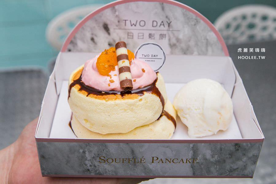 日日鬆餅 高雄 漢神巨蛋 舒芙蕾鬆餅 法式極醇巧克力鬆餅 NT$150