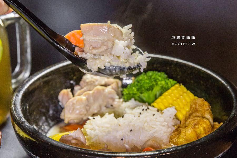 泰燒異國料理 高雄 椰汁綠咖哩雞肉飯 NT$160 + 升級套餐 NT$59
