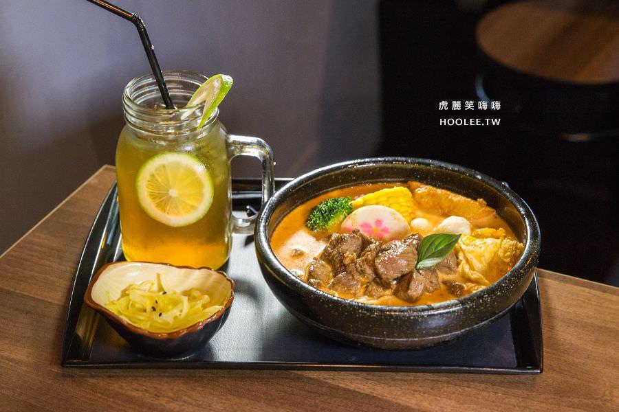 泰燒異國料理 高雄 泰式紅咖哩骰子牛 NT$170 + 升級套餐 NT$59