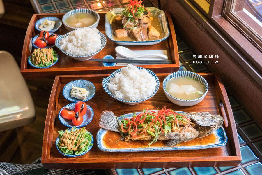萬吧 ONE.BAR(高雄)昭和時期老屋喫茶店,隱藏版餐廳!必吃恰恰紅燒魚套餐