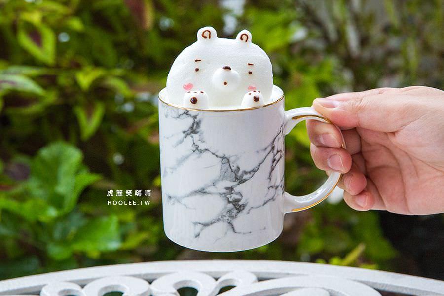 Good partner 好夥伴咖啡 文山店 鮮奶茶 NT$80 + 基本款NT$50