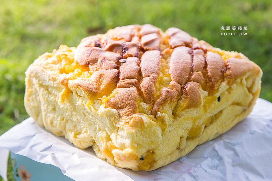 豆逗無油蛋糕舖 高雄古早味蛋糕推薦 熱帶水果 有百香果、鳳梨