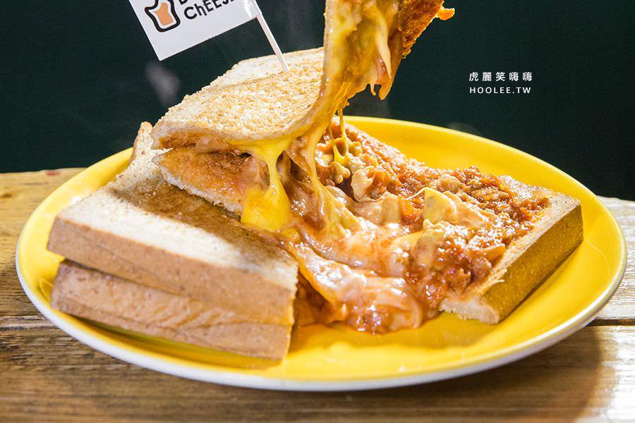 Deli & Cheese 高雄 平價美式餐廳 美式起士烤吐司 辣肉醬 NT$85