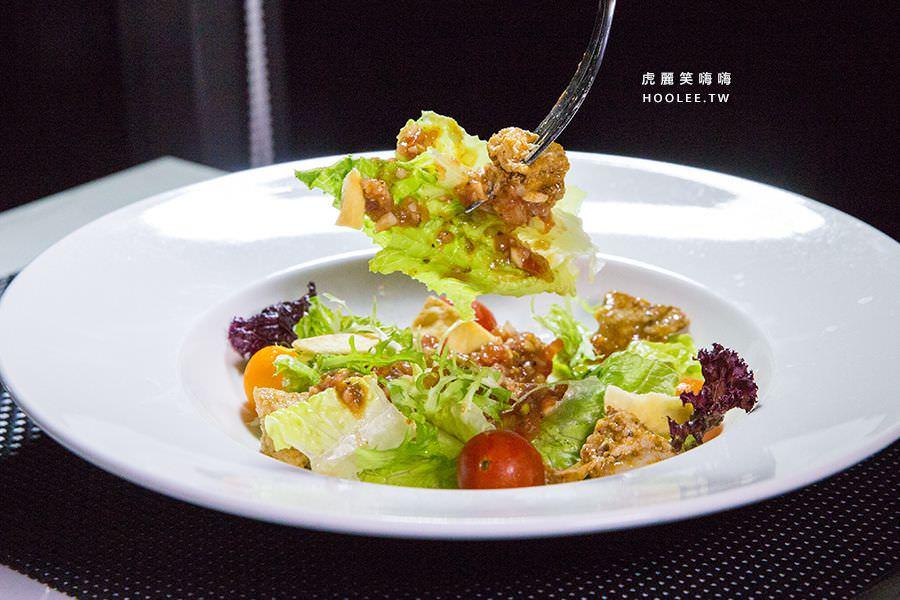 墨西哥沙沙醬雞肉沙拉