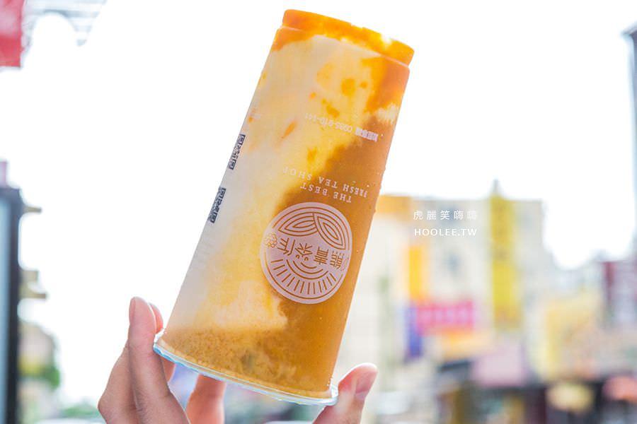 熊青茶作 大社美食 飲料推薦 南瓜鮮奶 NT$55