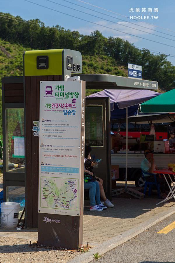 小法國村 韓國景點 쁘띠프랑스 公車站牌