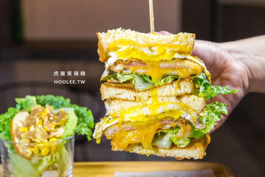 咖桃屋 高雄早午餐 咖啡廳推薦 起司爆漿三明治 起司滋滋豬三明治 NT$188 + 超值C套餐 NT$129