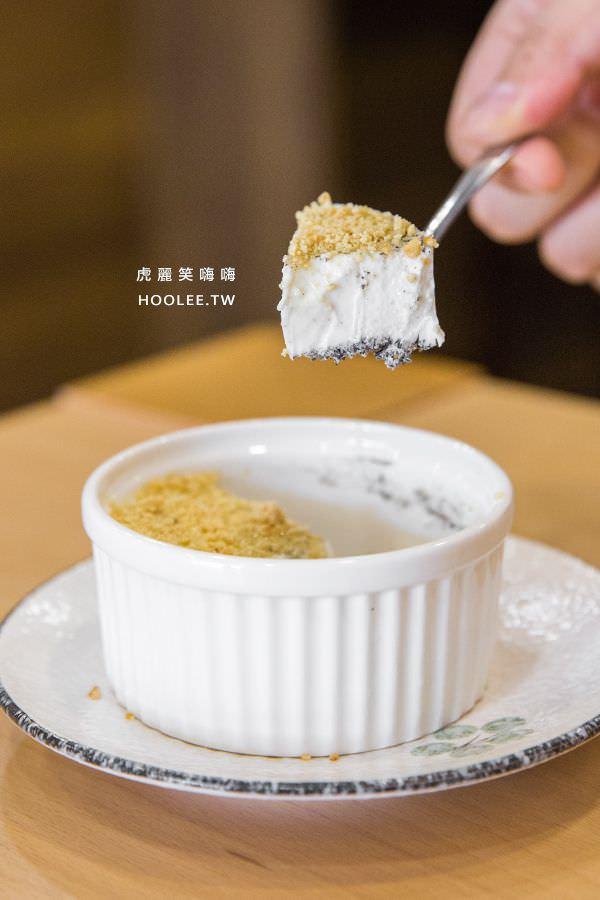 天使餐坊異國料理 高雄 手作芝麻腰果奶酪