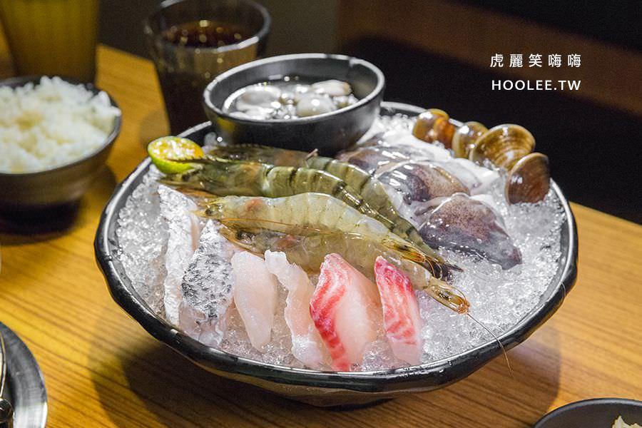 龍周職人鍋物 高雄火鍋推薦 超值雙人套餐 綜合海鮮盤1份