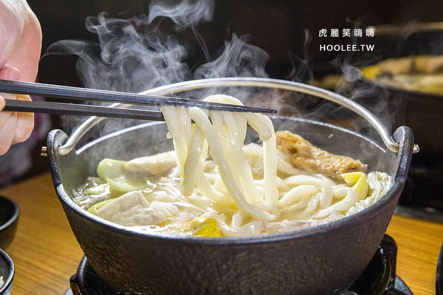 龍周職人鍋物 高雄火鍋推薦 超值雙人套餐 烏龍麵