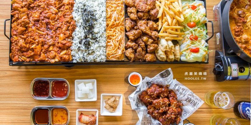 I'm kimchi 我是泡菜(高雄)75公分韓國料理,超狂必吃!告白系心形辣炒雞排