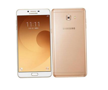 Samsung Galaxy C5 Pro Wireless WiFi Hotspot Setup – Samsung Free WiFi