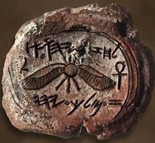 Archeology Confirms Jewish Biblical History