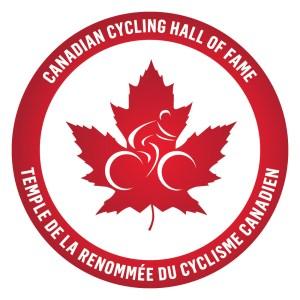 CC-HOF-2016-logo