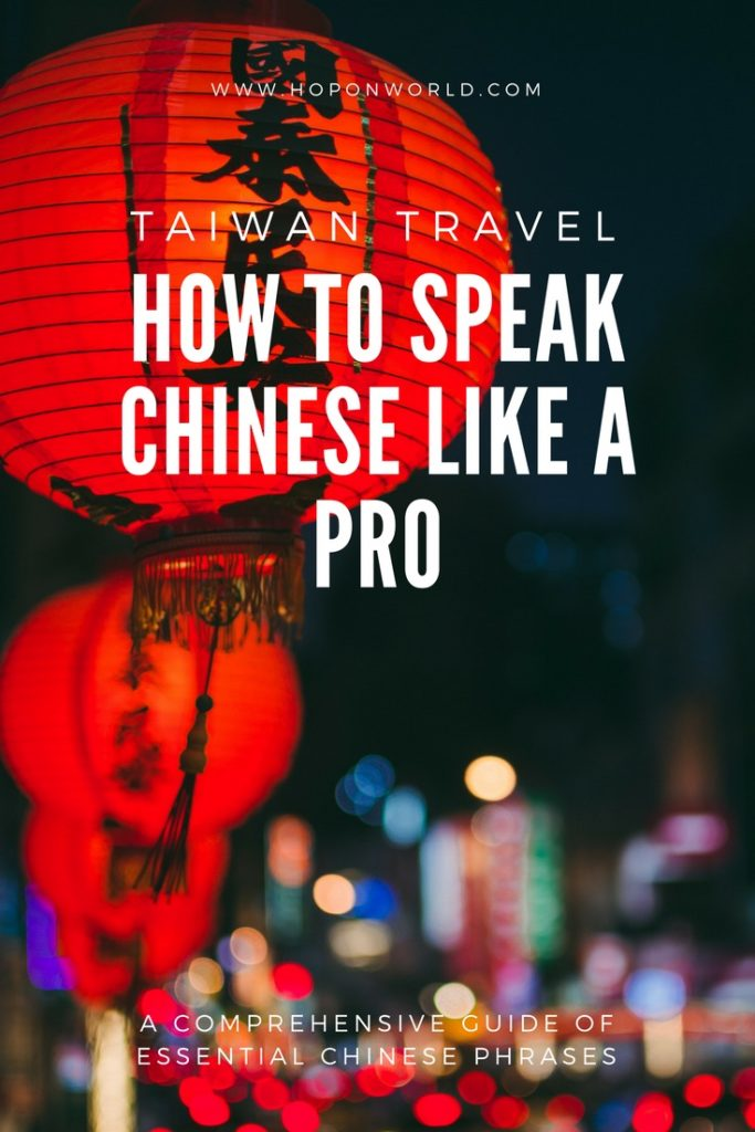 Taiwan // Basic Chinese for travellers in Taiwan // Don't want to be lost in translation when visiting Taiwan? I've got you covered! Check out these handy phrases to help you speak Chinese in Taiwan and help you get by on your trip. #taiwan #chinesephrases #travel #languagebarriers #travelphrases #essentialphrases #basicphrases