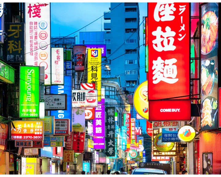 Discover colorful and bustling Taipei after dark. Find out how to spend your evening in Taipei and get lots of handy tips to make the most of your night out! #taipei #taiwan #nightlifeguide