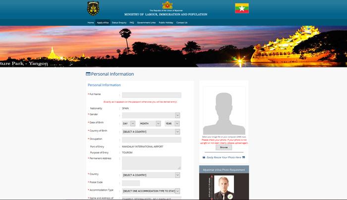 Visado online datos personales