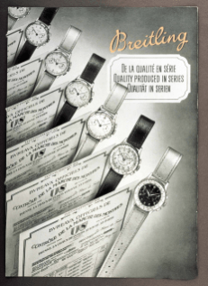 02_Quality_produced_in_series_advertisement_1946