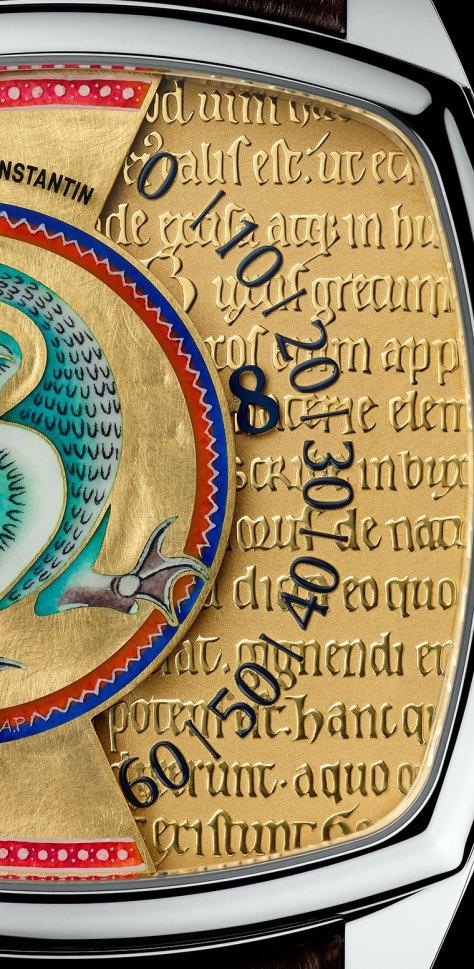 Vacheron Constantin Métiers d'Art Savoirs Enluminés Alción detalle del texto