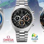 Los Omega Edición Limitada Río 2016: Modelos y Precios
