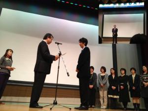 saiseikaiDay2012