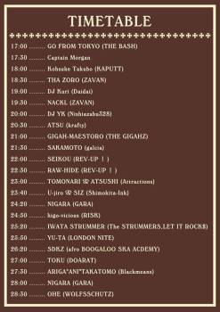 WOLFSSCHUTZ 1st Anniversary Party!time table