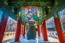 HDR photograph of Weolbongsa temple in Donggu, Ulsan.