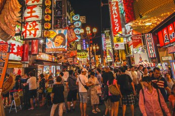 Dotonburi, Osaka at night.