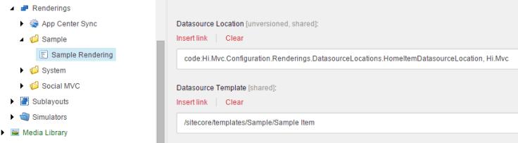 datasource location field