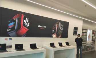 invent - apple store in Delhi - apple store Delhi - iPad Pro 11 inch - iPad Pro 11 - iPad Pro 11 inch price - iPad Pro 2020 - iPhone 12 price in India - iPhone 12 - buy iPhone 12 - iPhone SE 2020 - Apple Watch series 5 - iPhone XS - Apple Series 5 -22