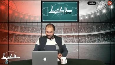 Photo of نتائج قرعة الكاف وقدرة الفرق الوطنية على تجاوز هاته العقبات