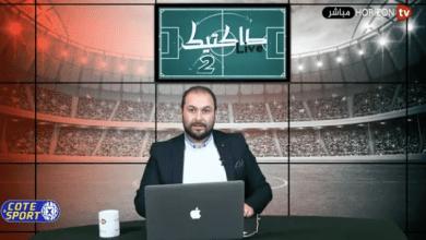 Photo of الوداد يكرس تفوقه ويتشبث بالهروب بعيدا في الريادة