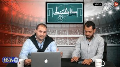 Photo of نهاية العلاقة بين طارق مصطفى وسريع واد زم