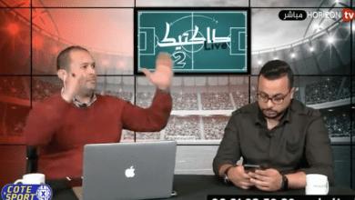 Photo of رهان الوداد في عصبة الأبطال أمام صانداونز