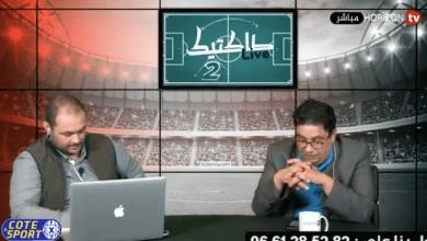 Photo of أسبوع الوداد ونهضة بركان .. الدعم ولاشيء غيره