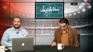 Photo of الإعلام المصري والتونسي يضغطان مبكرا على الفرق المغربية