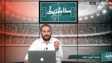 Photo of بعد المواجهة الساخنة بين الوداد والترجي