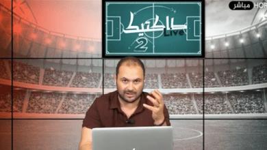 Photo of أول هزيمة للمنتخب استعدادا لـ«الكان»