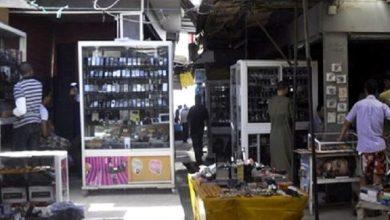 Photo of حالة استنفار قصوى بدرب غلف على خلفية حملة مراقبة وزارة الاقتصاد الرقمي